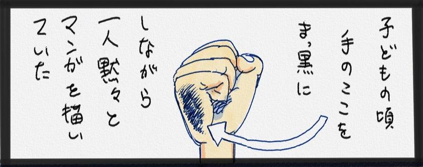©︎羽賀翔一 / コルク