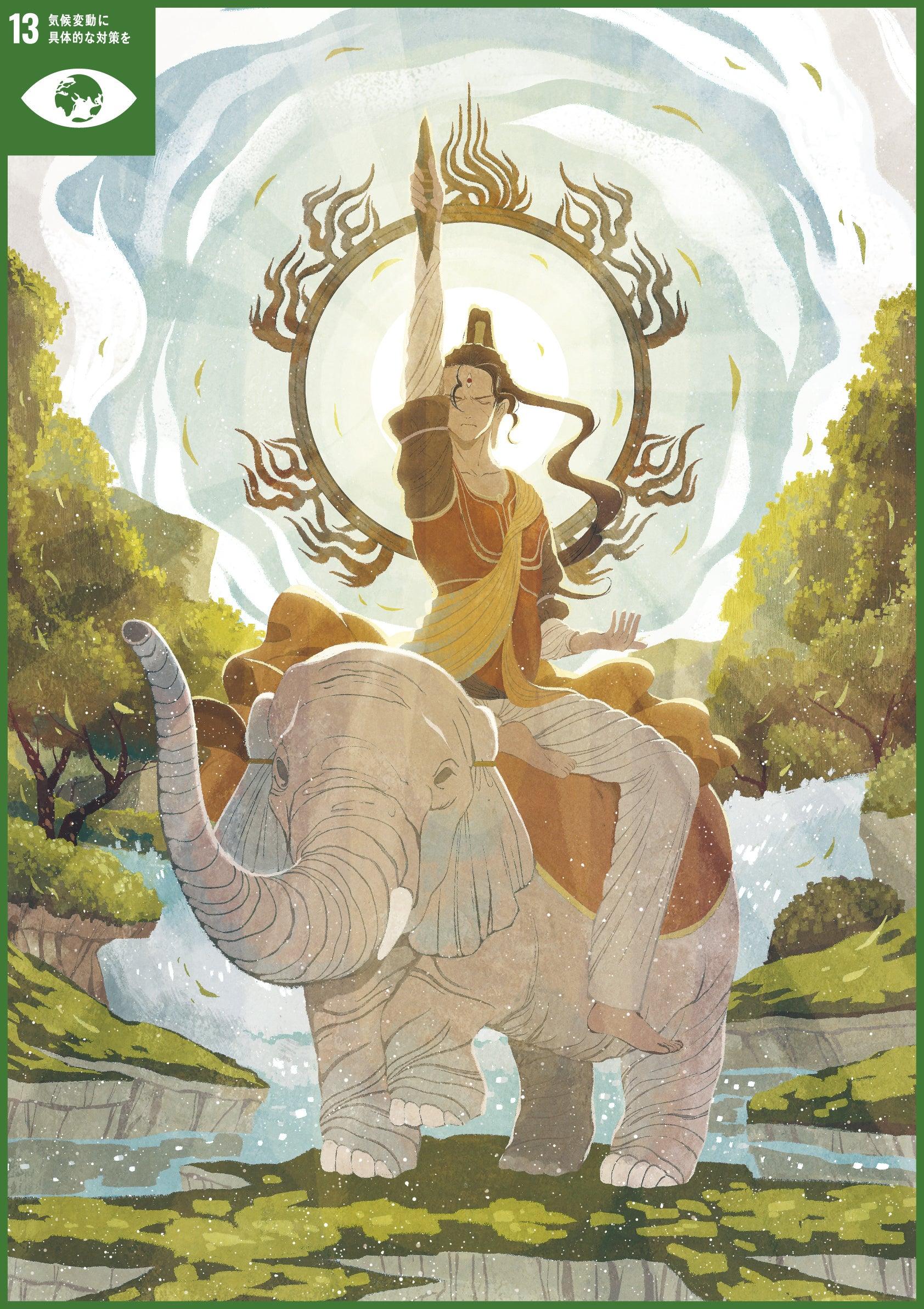 帝釈天 (たいしゃくてん) 「強力な神々の帝王」とも呼ばれ、天部最強の力を持つとされる雷神。