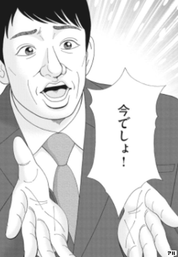ドラゴン桜2