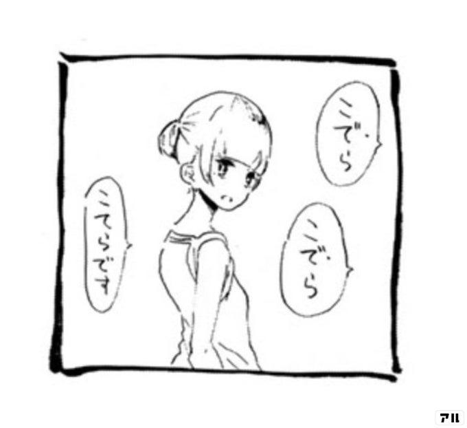 のぼる小寺さん