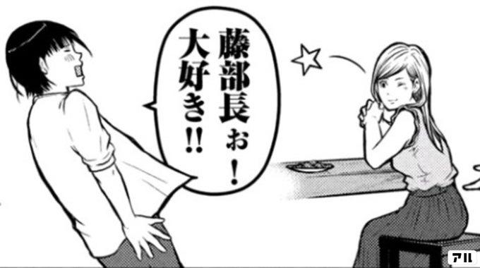 ハコヅメ~交番女子の逆襲~