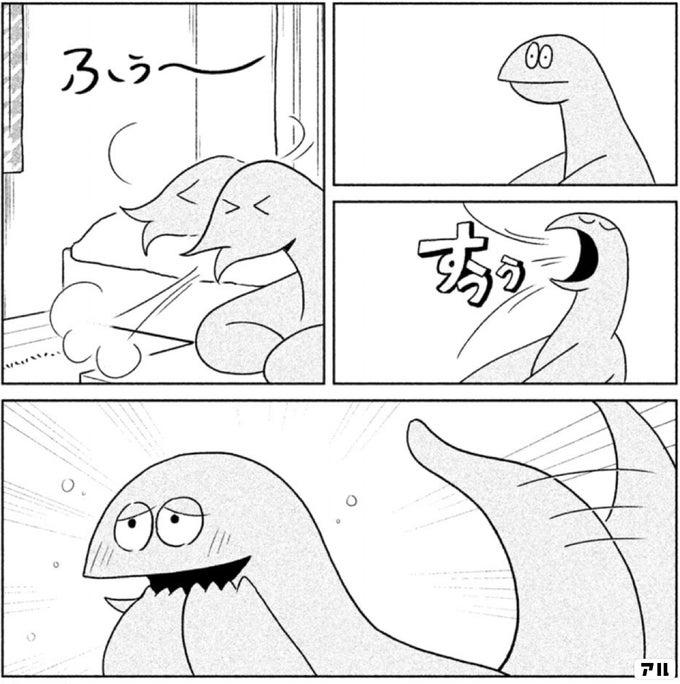 ギャルと恐竜