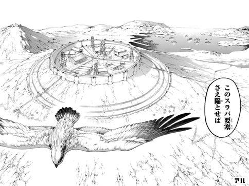 進撃 の 巨人 マーレ 編