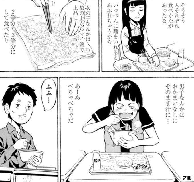 オトナ給食~青木U平短編集~