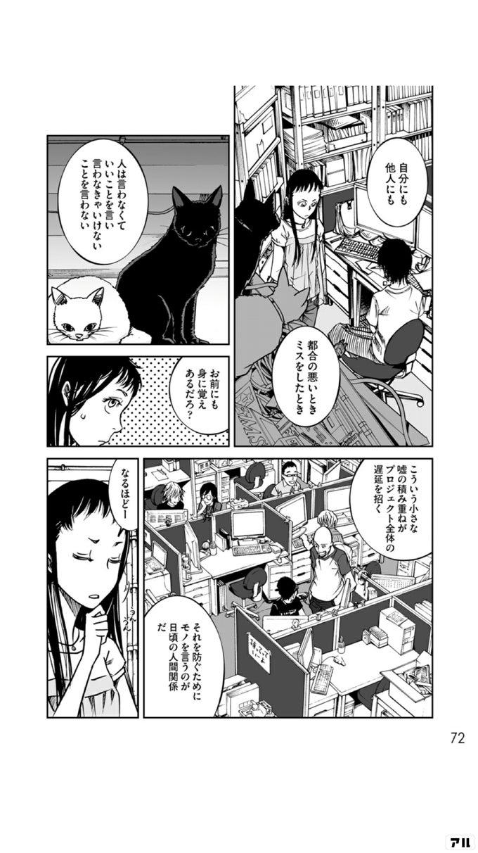 大東京トイボックス