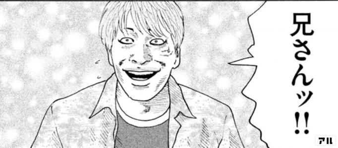 ファブル洋子死ぬ