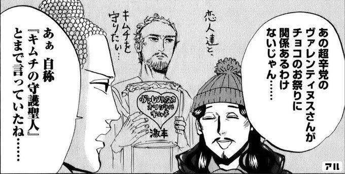 聖☆おにいさん