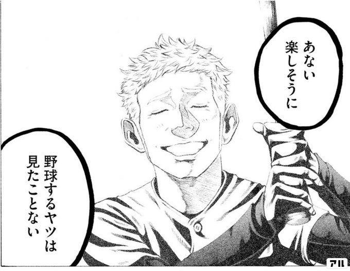 バトルスタディーズ