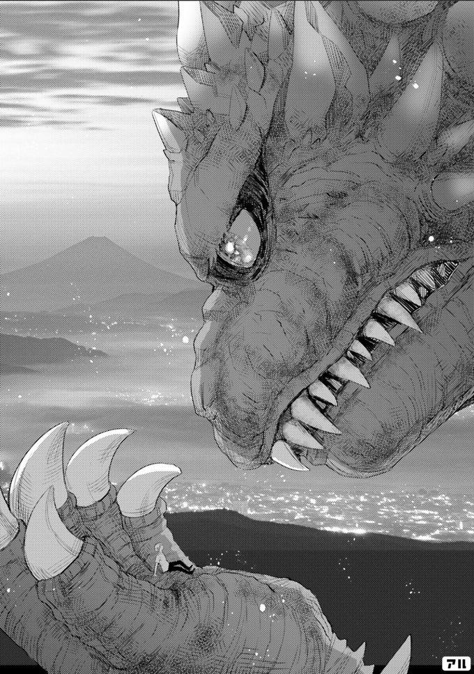 乙女怪獣キャラメリゼ