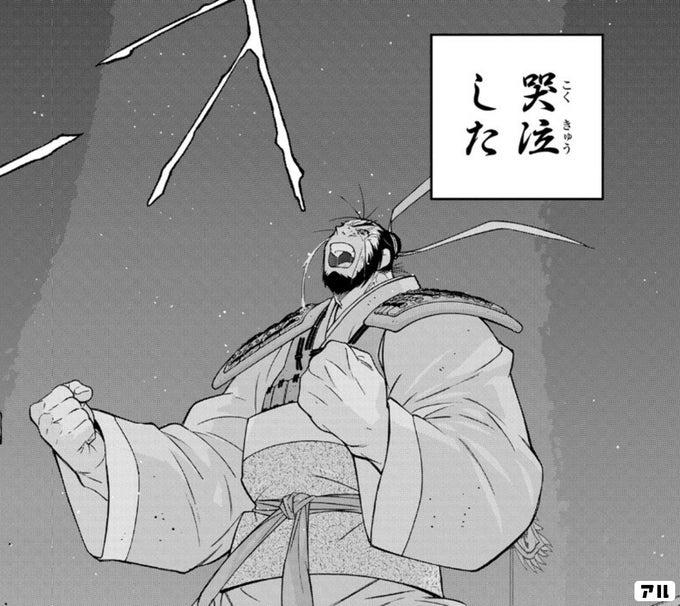 龍帥の翼 史記・留侯世家異伝